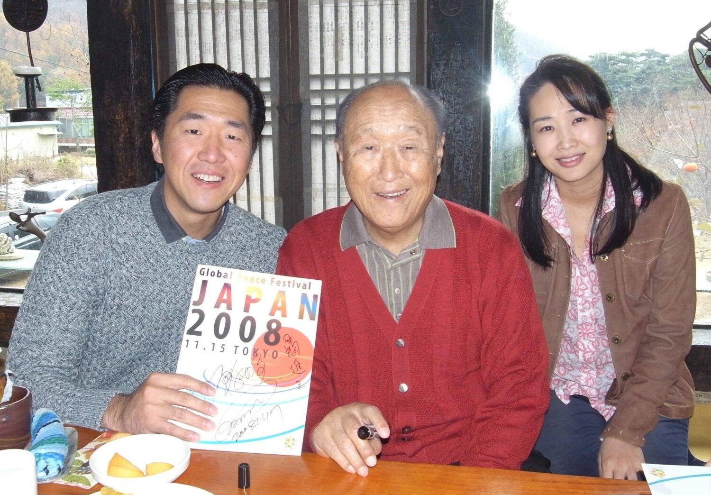 Hyun Jin Moon, Sun Myung Moon, Jun Sook Moon