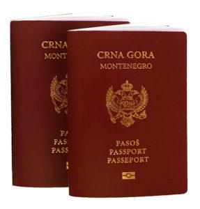гражданство Черногории