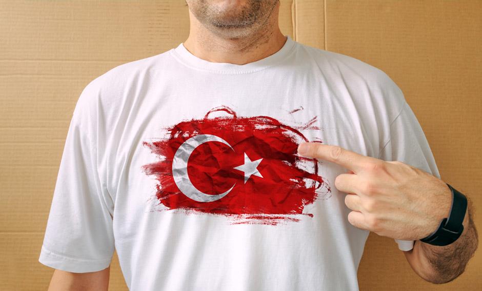 гражданство Турции