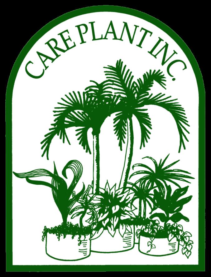 CarePlantLogoGreen