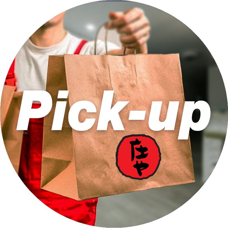 pickup2-banner