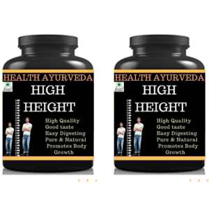 High Height (Pack of 2)