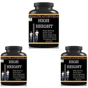 High Height (Pack of 3)