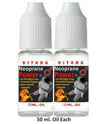 Neoprane power plus oil (Pack of 2)
