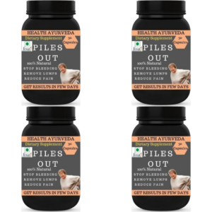 Piles out (Pack of 4)