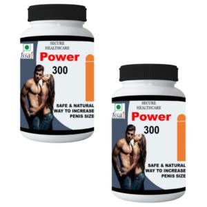 power 300 capsules (Pack of 2)