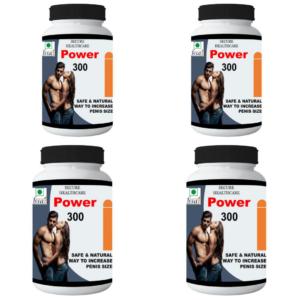 power 300 capsules (Pack of 4)