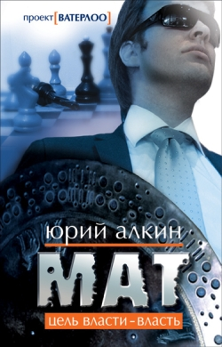 mat_front_cover_250x390