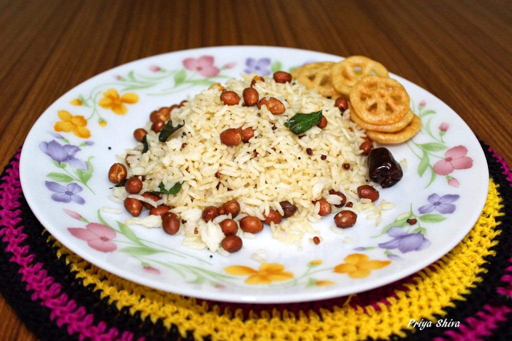 recipe, rice, vegetarian, quick, easy