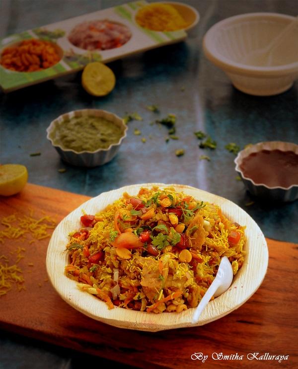 Nipattu Masala Chaat recipe