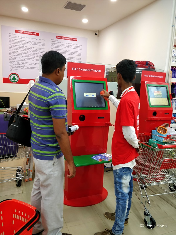 self check out kiosk - spar