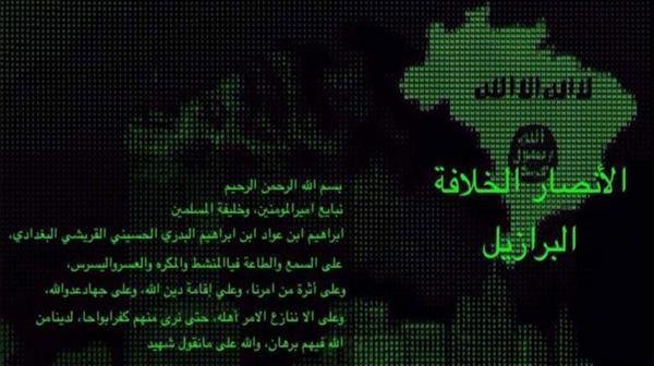 Twitter grabs of the ISIS Portuguese Communication programme.
