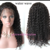 Water-Wave-Textured-Hair