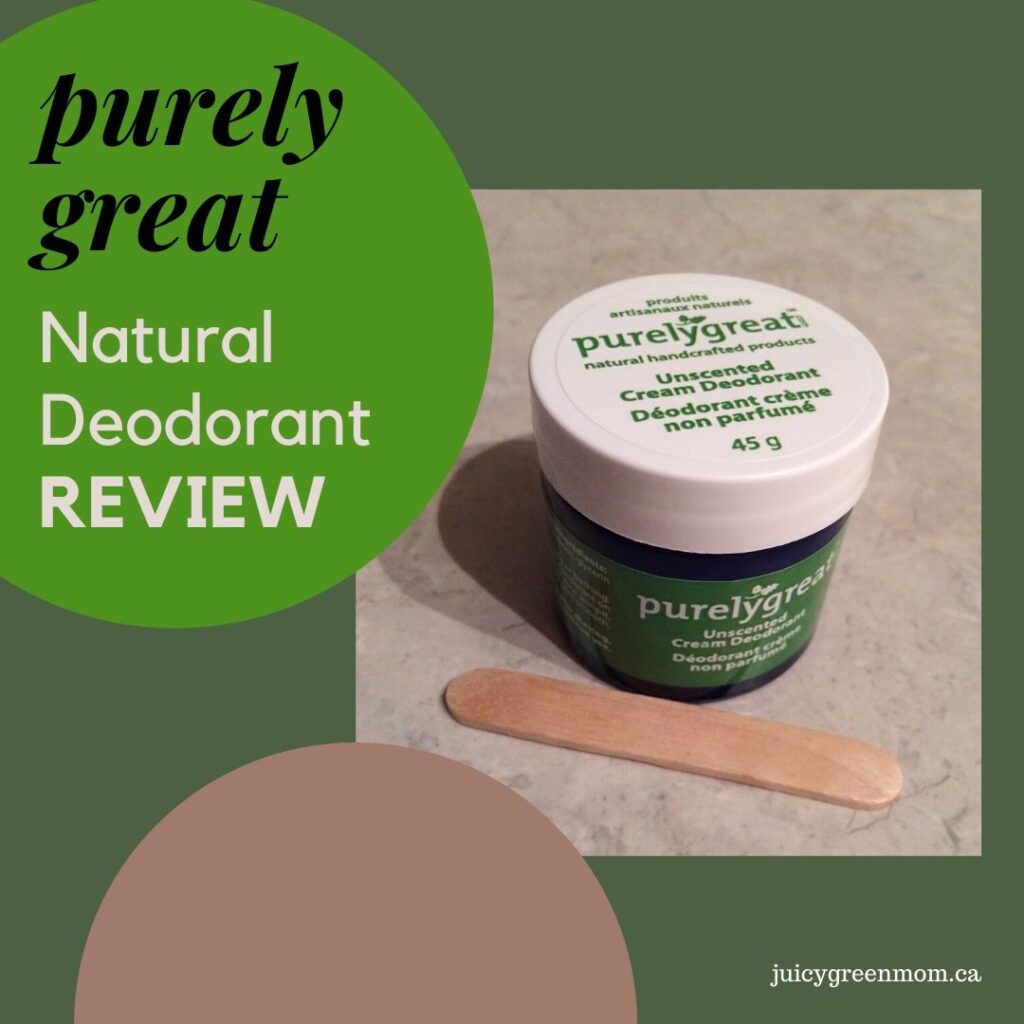 purely great natural deodorant review juicygreenmom