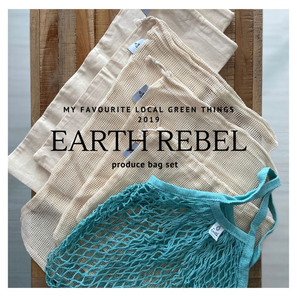Earth rebel produce bag set all bags included juicygreenmom my favourite local green things 2019