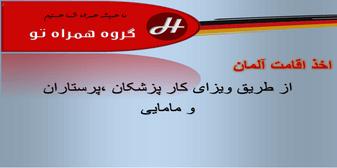 ghaleb 1 service ٍَّArtz 01 - Home