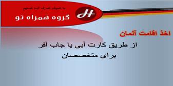 ghaleb 1 service ٍّExperts 01