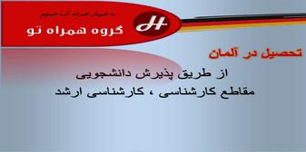 ghaleb 1 service ّEdu 01 - Home