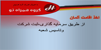 ghaleb 1 service ّFirma 01 - Home