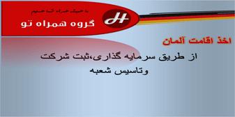 ghaleb 1 service ّFirma 01