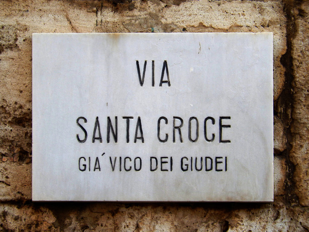 Via Santa Croce, the main street in Cagliari's Jewish Ghetto