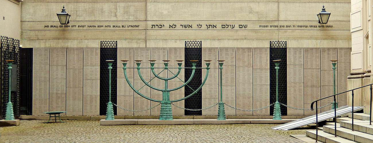 Stockholm synagogue