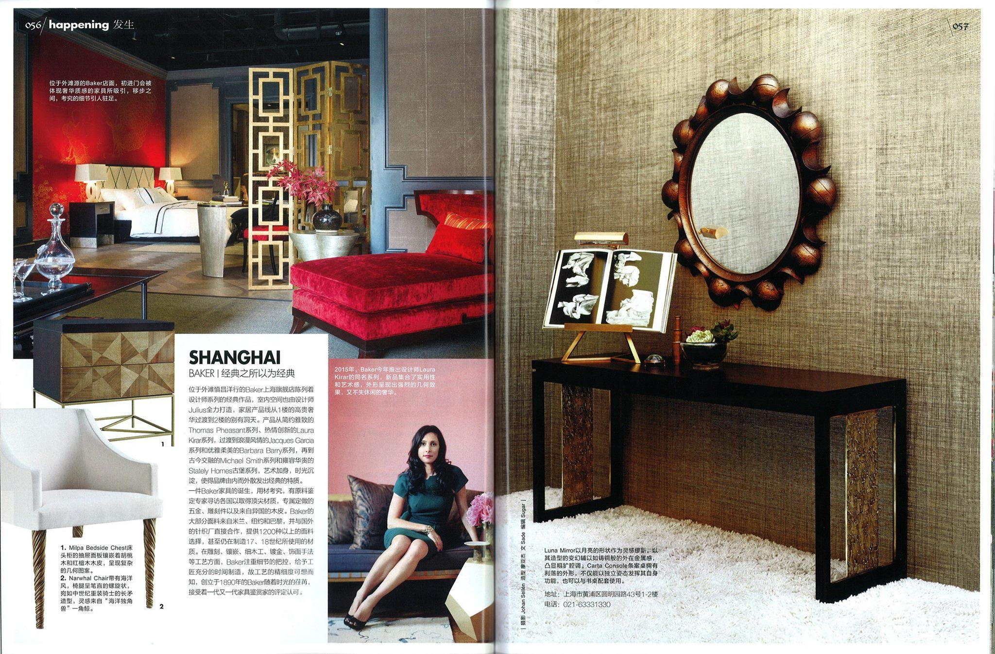 Laura Kirar - Beijing's Global Flying Magazine