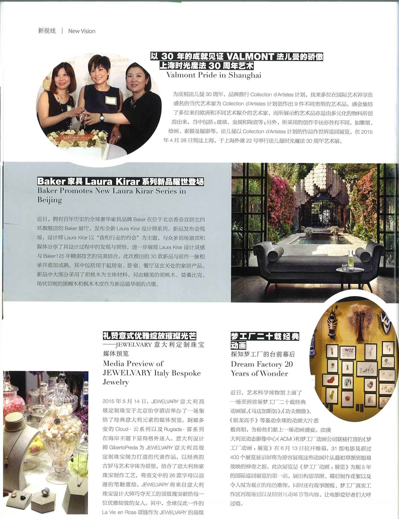 Laura Kirar - Beijing Global Flying Magazine