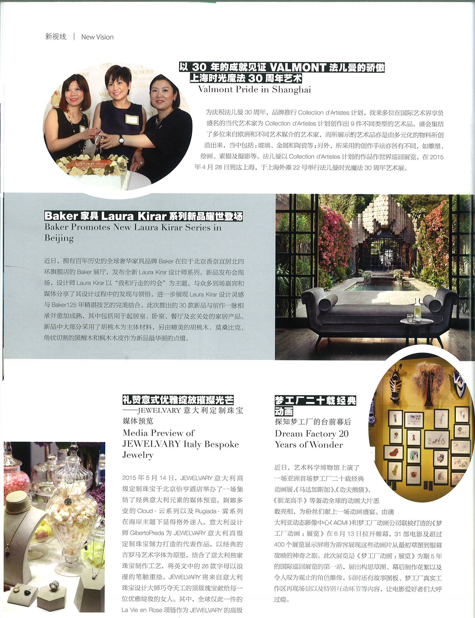 Laura Kirar - Beijing Global Flying Magazine