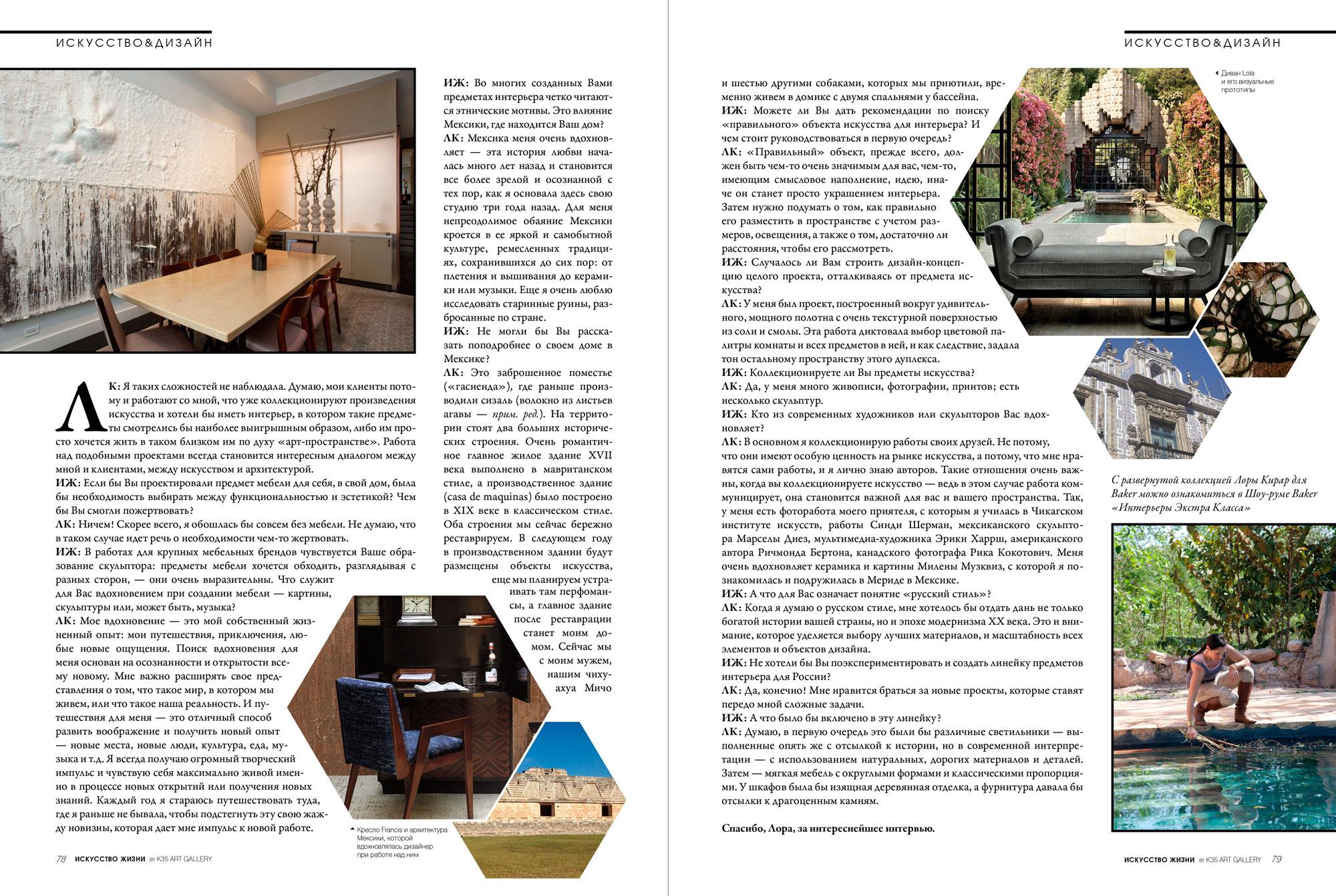 K35 Art Gallery Magazine