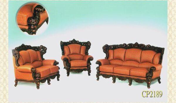 Leather Living Room 2189 k