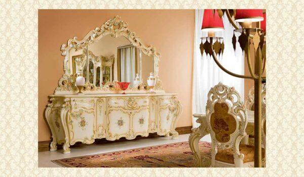 Victorian Dining Room Sala Minerva