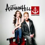 autumn-hill-anchor