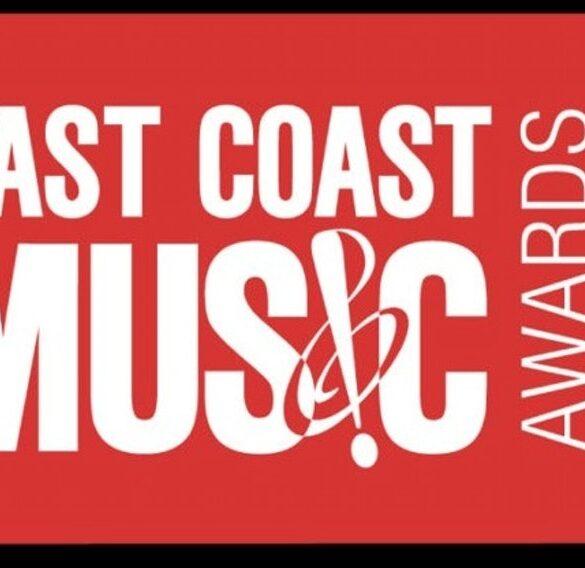 East Coast Music Awards logo