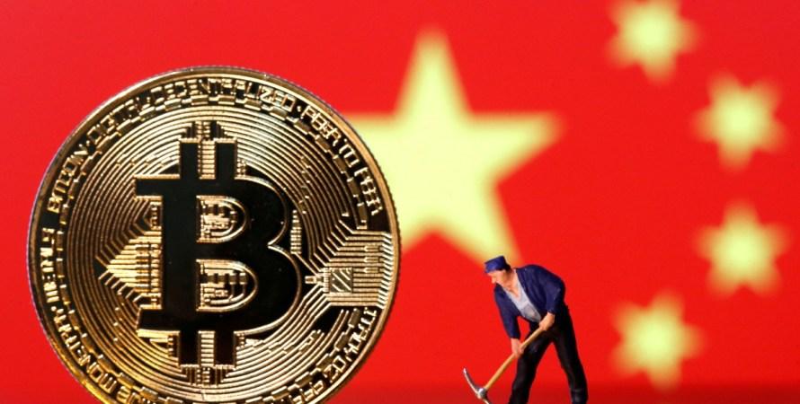 El bitcoin se hunde por la represión en China del minado de criptomonedas