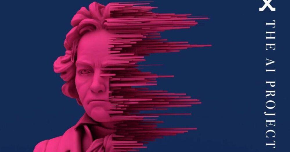 Con Inteligencia Artificial completan la 10ª Sinfonía inconclusa de Beethoven