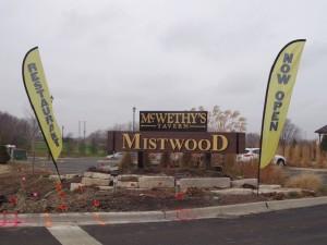 DSC05759 Mistwood entrance 1 DS