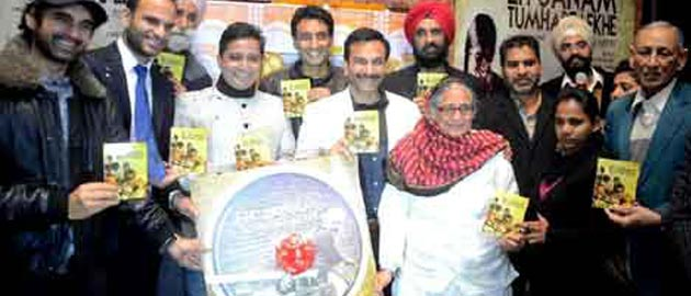 Music of 'Eh Janam Tumhare Lekhe' released.