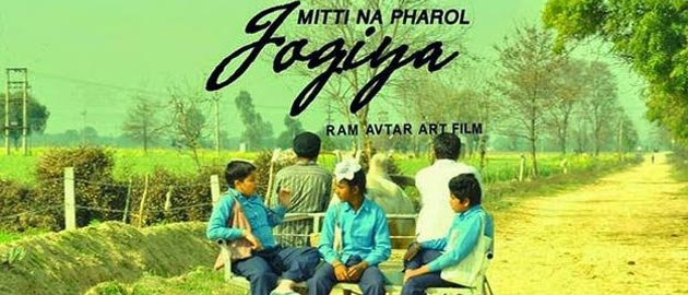 Much Awaited trailer of 'Mitti Na Pharol Jogiya' Released