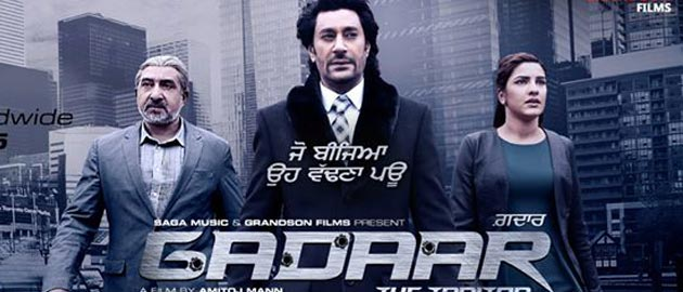 The Much Awaited Movie ‪‎'Gadaar The Traitor'‬ ‪4th Digital Teaser‬ is Out
