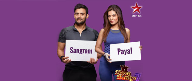 Payal Rohatgi gets emotional on Nach Baliye 7