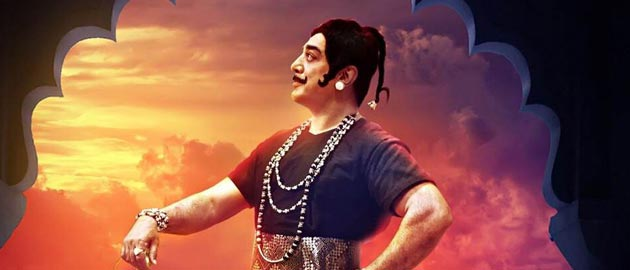 Financial issues settled, Kamal Haasan's 'Uttama Villain' releases today!