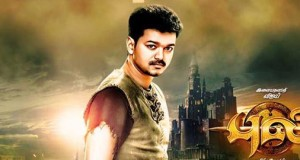 Actors Vijay, Samantha and Nayanthara are under the income tax scanner over a complaint against his film 'Puli'.