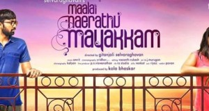 Maalai Nerathu Mayakkam: Couldn't have asked for better debut, says Wamiqa Gabbi