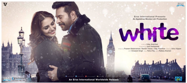 White: Huma Qureshi and Mammootty look stunning in the first look poster