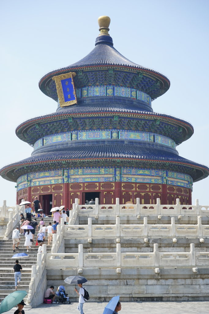 Temple of Heaven. Beijing. China. Photo Philippe Canning.