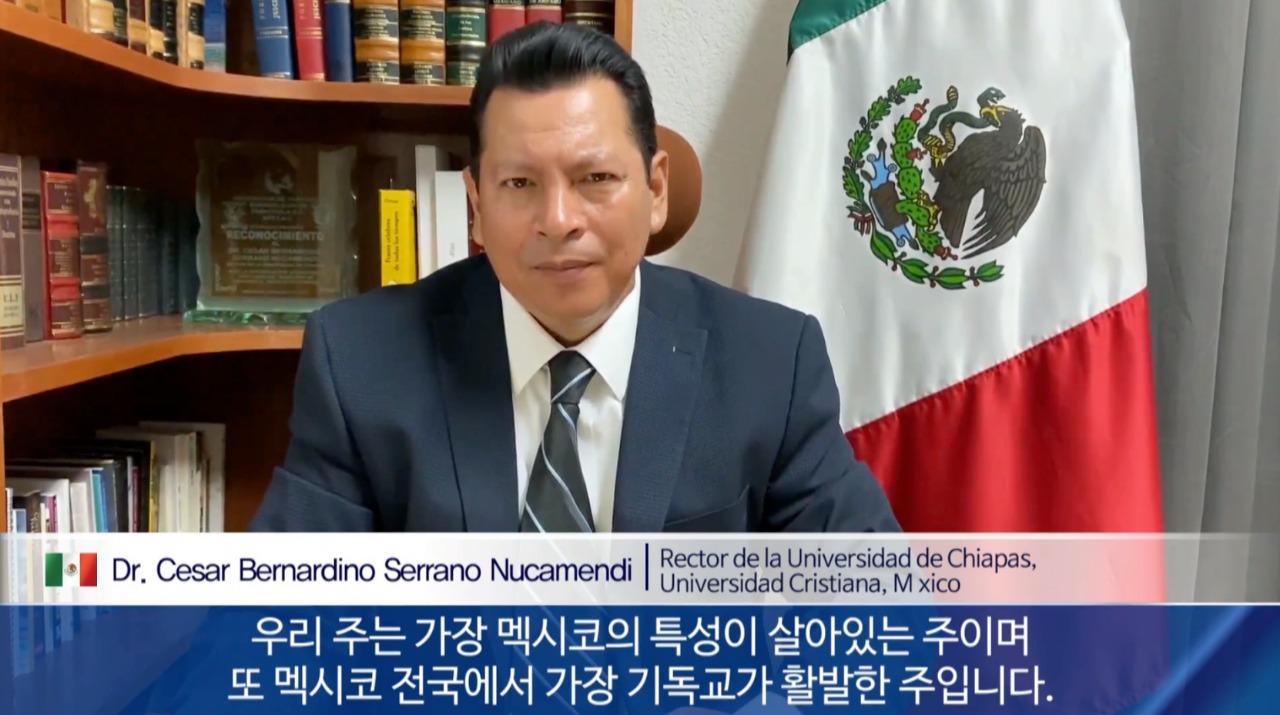 Cesar Bernardina Serrano Nucamendi Rector de la Universidad de Chiapas, Universidad Cristiana.