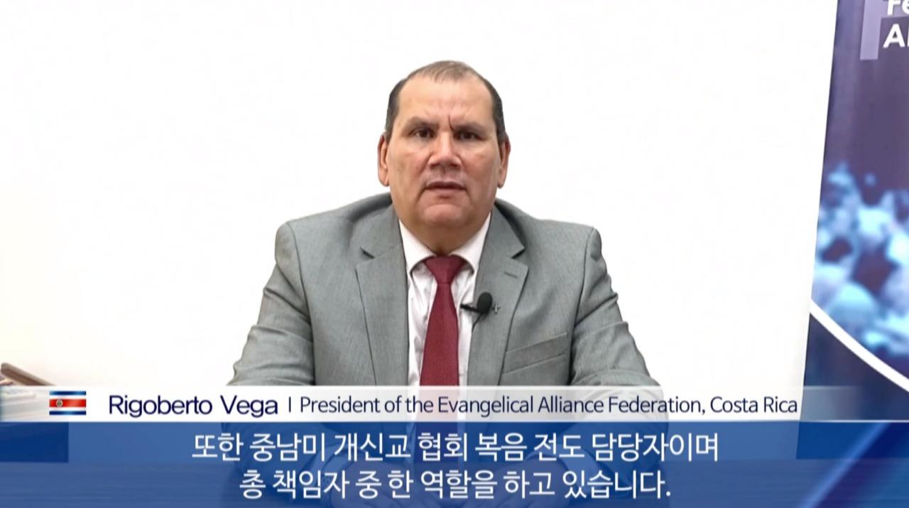 Rigoberto Vega Alvarado Presidente ejecutivo de la alianza evangélica costarricense y miembro del Consejo presidencial