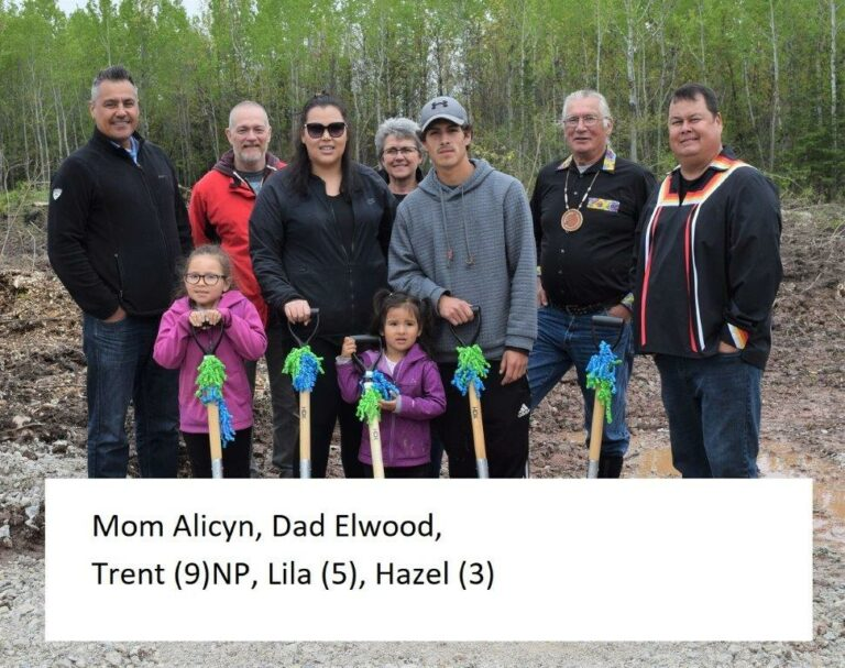 Alicyn and Elwood family with names