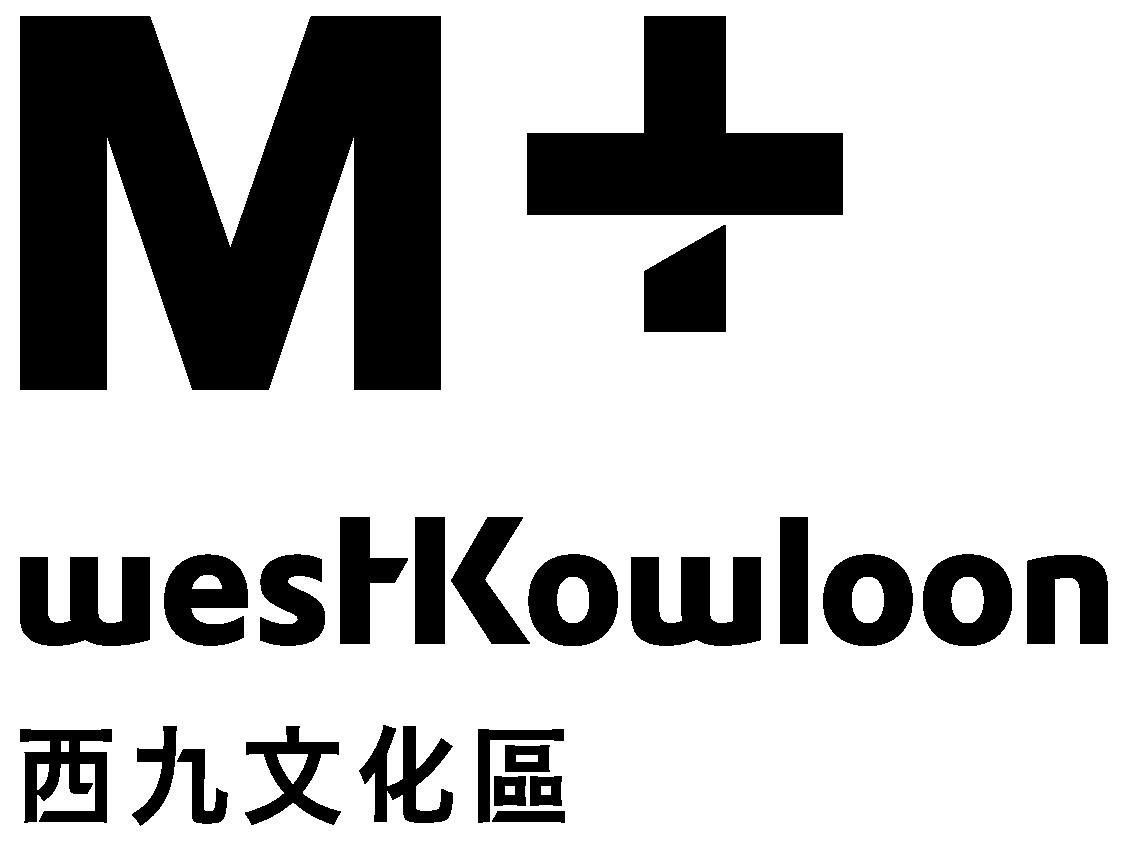 west kowloon Hong Kong logo